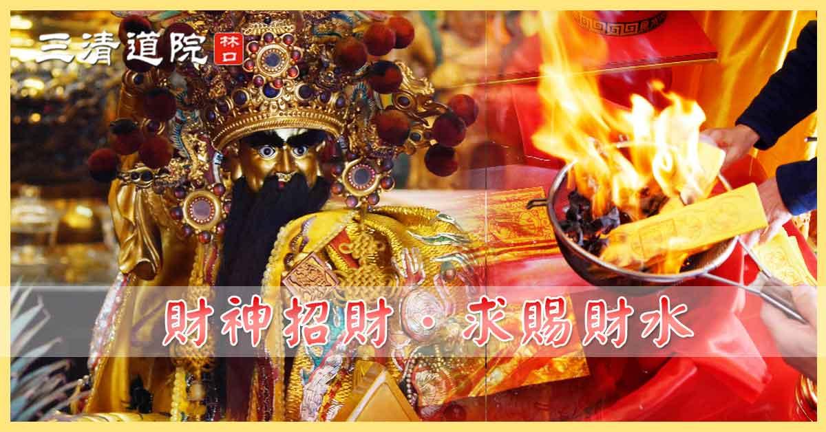 天公生祭改-03-1200628