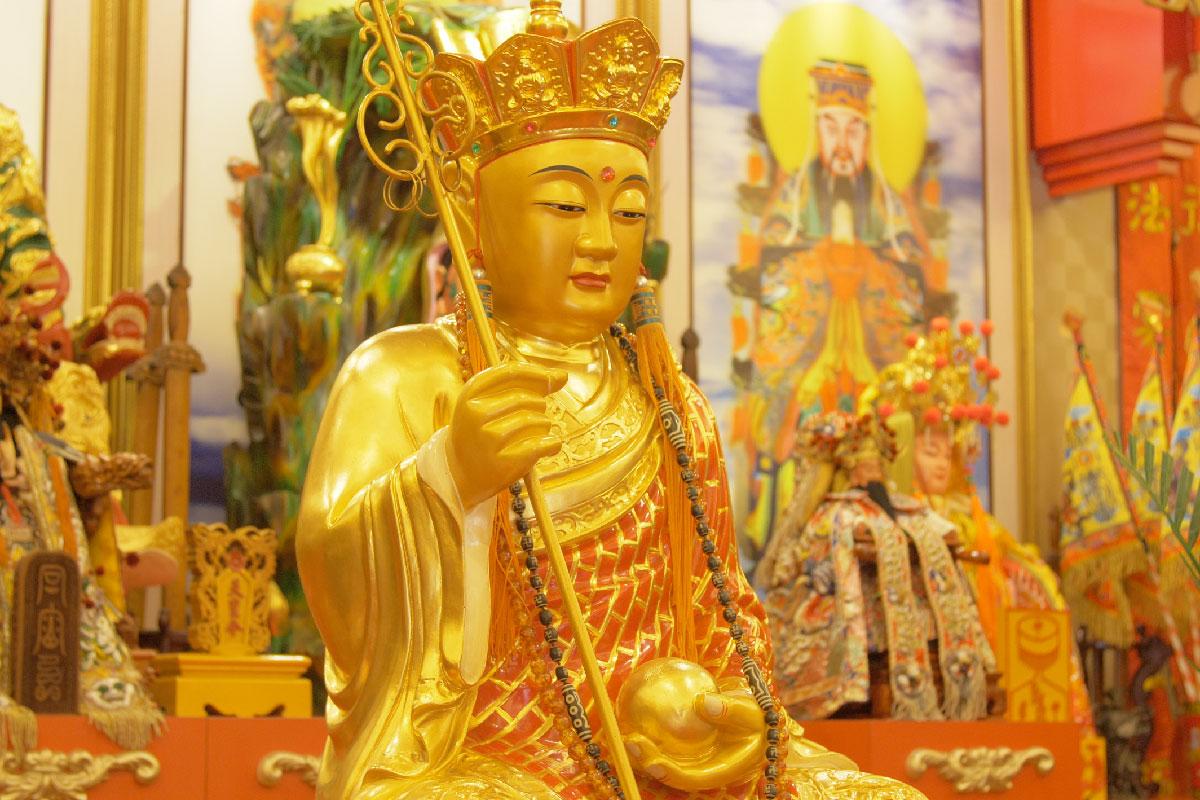 地藏王聖誕